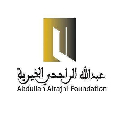 مؤسسة عبدالله الراجحي الخيرية
